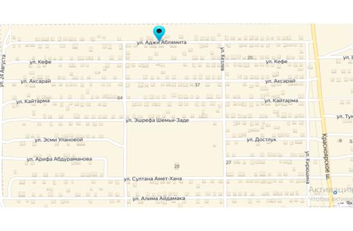 Продаётся участок в городе Евпатория!, фото — «Реклама Евпатории»