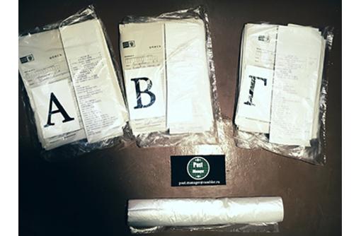 Фасовка бланков и чеков на дому, фото — «Реклама Севастополя»