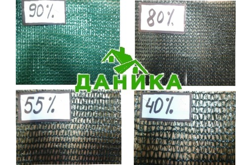 сетки затеняющие 40%, 55%, 80% 90%  опт и розница, фото — «Реклама Симферополя»