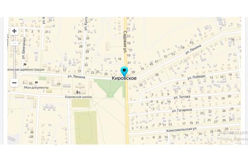 Продаётся земельный пай в селе Кировское!, фото — «Реклама Черноморского»