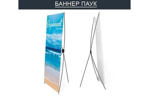 Х-баннер (ПАУК) в Севастополе, фото — «Реклама Севастополя»