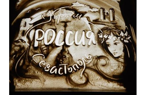 Песочная анимация ( Песочное шоу ) г. Севастополь, Крым на праздник, фото — «Реклама Севастополя»