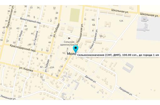 Продаётся участок в селе Молочное!, фото — «Реклама города Саки»