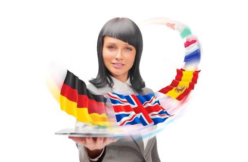 Испанский, немецкий, китайский и другие языки онлайн!, фото — «Реклама Симферополя»