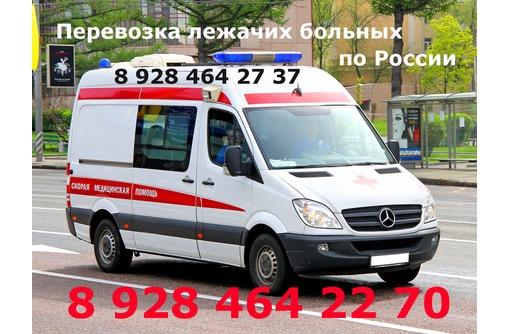 Перевозка лежачих больных из Крыма по России и СНГ, фото — «Реклама Керчи»