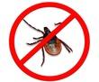 Обработка от комаров, клещей, тараканов и других насекомых! Эффект 100%!, фото — «Реклама Белогорска»