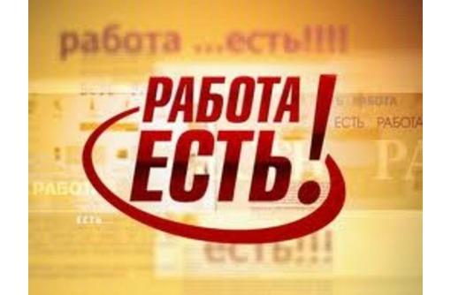 Занятость в  3-4 часа свободного времени., фото — «Реклама Партенита»