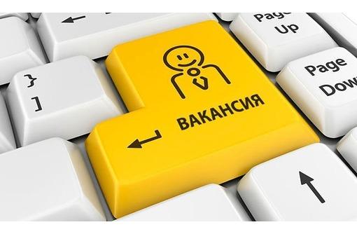 Нужны ответственные работники интернет-магазина., фото — «Реклама Старого Крыма»