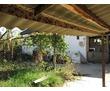 Продаётся пол дома в с.Зелёное Бахчисарайского района, фото — «Реклама Бахчисарая»