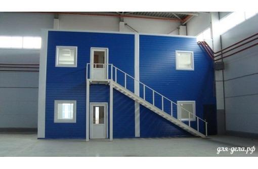 АНГАРЫ и склады,производство ,установка, фото — «Реклама Севастополя»