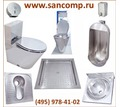 Сантехника антивандальная из нержавеющей стали - Сантехника, канализация, водопровод в Севастополе