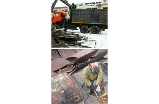 Демонтаж металлоконструкций в Севастополе, фото — «Реклама Севастополя»