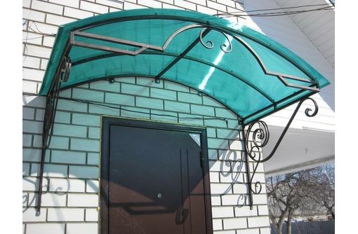 Козырьки из металла и поликарбоната, фото — «Реклама Севастополя»