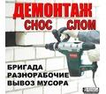 Thumb_big_1628809040_orig
