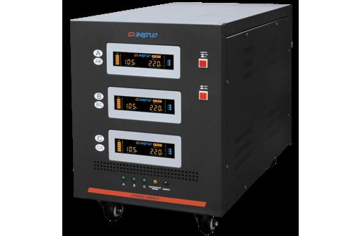 Трёхфазный стабилизатор напряжения Энергия Hybrid 30000/3, фото — «Реклама Ялты»