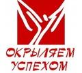Программы лояльности для покупателей - Семинары, тренинги в Севастополе