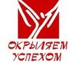 Бизнес-тренинг «Создание розничного магазина с нуля и до полного успеха!», фото — «Реклама Севастополя»