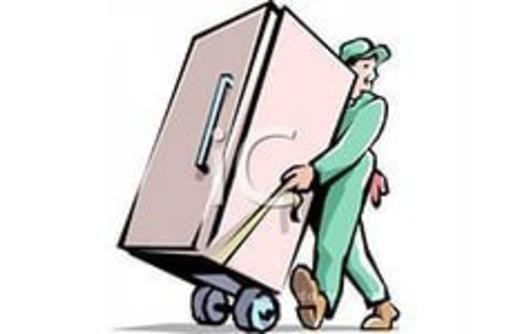 Куплю б.у. холодильник нерабочий , рабочий, фото — «Реклама Севастополя»