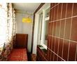 Сдаю жилье в Евпатории БЕЗ ПОСРЕДНИКОВ, фото — «Реклама Евпатории»