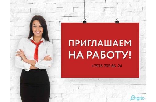 Примем на постоянную занятость, фото — «Реклама Симферополя»