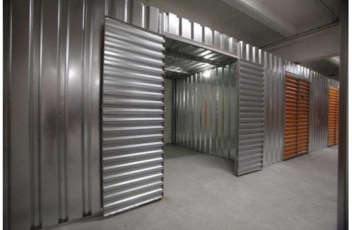 Аренда складов площадью от 2 до 15м2 в Симферополе, фото — «Реклама Симферополя»