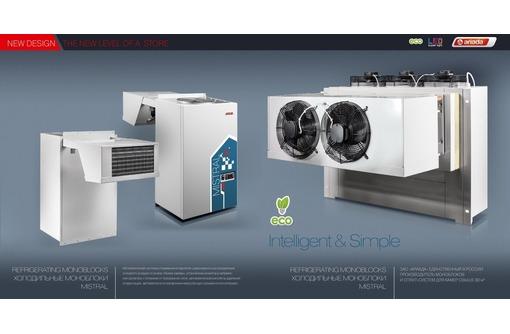 Моноблок среднетемпературный AMS 120 (Ариада), фото — «Реклама Армянска»