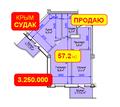 Продаю 2-комнатную квартиру в центре Судака ( новостройка) - Квартиры в Судаке