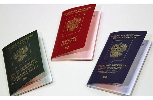 Опытный юрист по миграционному законодательству, фото — «Реклама Севастополя»