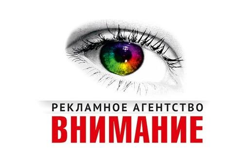 ВСЕ ВИДЫ наружной РЕКЛАМЫ, фото — «Реклама Севастополя»