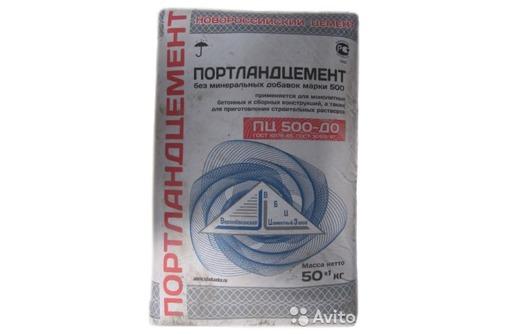 Цемент, 50 кг. М-500. Д-20,Д 0. Цена:от 300 руб.Новоросцемент.,купить В Севастополе, фото — «Реклама Севастополя»