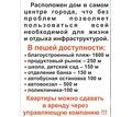 Продаю квартиру в Судаке. Новостройка 2.800.000 руб - Квартиры в Судаке