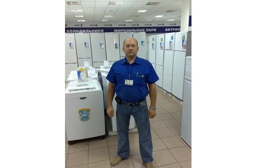 менеджер по работе с клиентами, фото — «Реклама Симферополя»