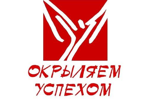Обучающие тренинги для сотрудников фитнес-центров, фото — «Реклама Севастополя»