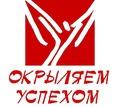 Обучающие тренинги для сотрудников фитнес-центров - Семинары, тренинги в Севастополе