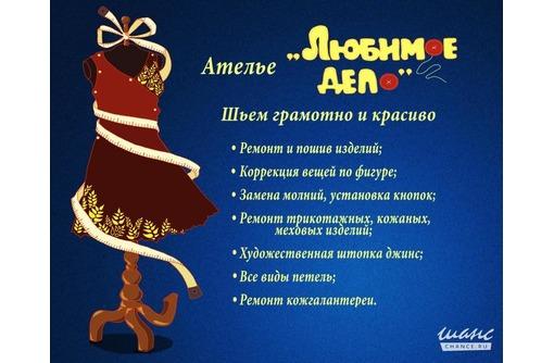 Вечерние выпускные платья, фото — «Реклама Севастополя»