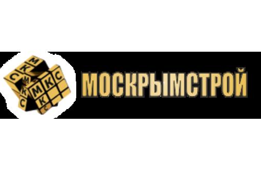 Аренда опалубки в Севастополе - ООО «МОСКРЫМСТРОЙ»: широкий выбор, доступные цены!, фото — «Реклама Севастополя»