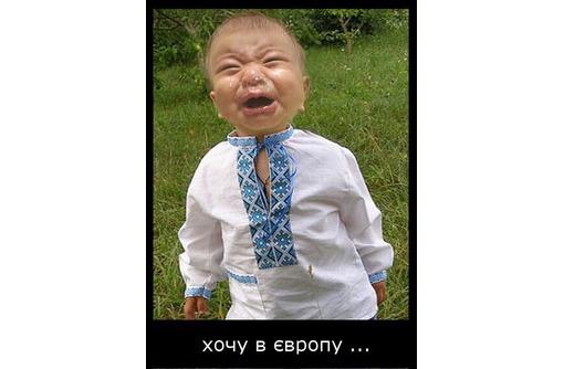 """Диван """"Жасмин-2"""" с 2-мя банкетками б/у., фото — «Реклама Севастополя»"""