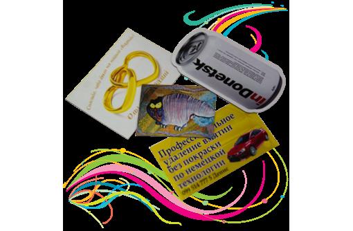 Печать наклеек, ценников, этикеток, бирок Севастополь Крым, фото — «Реклама Севастополя»