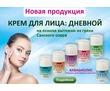 Крымская косметика со скидкой 15-25%, фото — «Реклама Алушты»