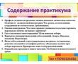 Как управлять персоналом магазина - практикум для управляющих и владельцев, фото — «Реклама Севастополя»