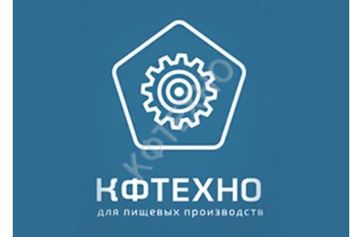 Пищевое оборудование в Крыму – «КФТЕХНО»: максимальный результат при минимальных затратах, фото — «Реклама Симферополя»
