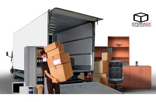 Хранение вещей и мебели на время квартирного переезда, фото — «Реклама Симферополя»