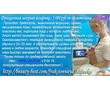 """Лучшее предложение для самых-самых от косметологии """"Я Самая""""!, фото — «Реклама Симферополя»"""