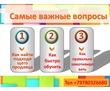 Как управлять персоналом магазином? - практикум для управляющих и владельцев розницы, фото — «Реклама Севастополя»