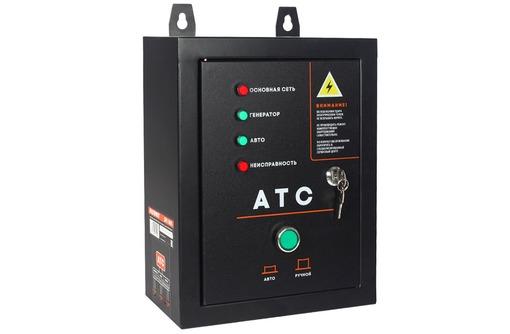 Блок автоматической коммутации генератора Patriot GPA-1005, фото — «Реклама Ялты»