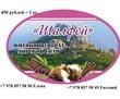 Фитоконцентраты соли морской для ванн, фото — «Реклама Алушты»