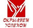 Бизнес-тренинги в Крыму для любой сферы деятельности., фото — «Реклама Севастополя»