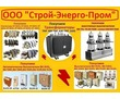 Куплю Трансформаторы  ТМГ11-630, ТМГ11 -1000, ТМГ11-1250. С хранения и б/у., фото — «Реклама Севастополя»