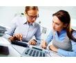 Требуется сотрудник с бухгалтерским образованием, фото — «Реклама Севастополя»