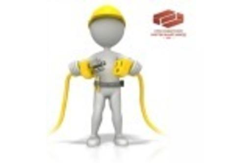 Электрик ,профессионально, НЕДОРОГО, фото — «Реклама Севастополя»